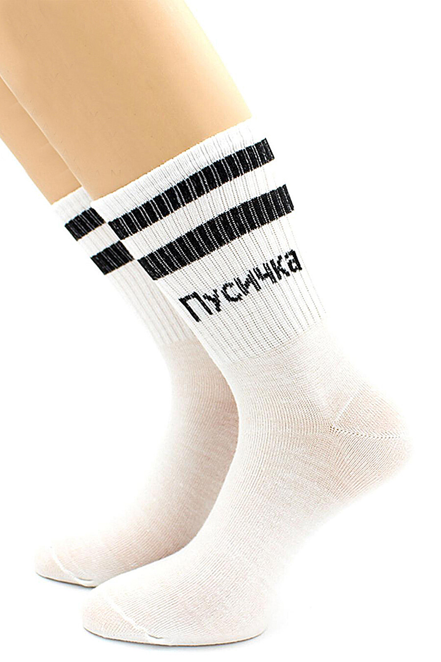 Носки для женщин HOBBY LINE 176129 купить оптом от производителя. Совместная покупка женской одежды в OptMoyo