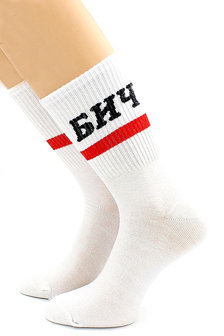 Носки для женщин HOBBY LINE 176130 купить оптом от производителя. Совместная покупка женской одежды в OptMoyo