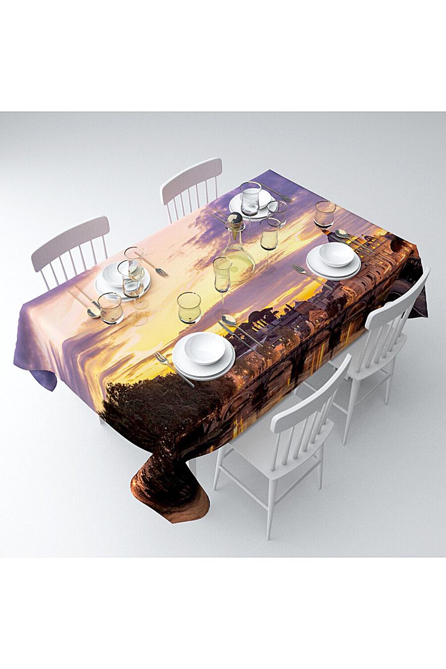 Скатерть с пропиткой для дома ART HOME TEXTILE 180071 купить оптом от производителя. Совместная покупка товаров для дома в OptMoyo