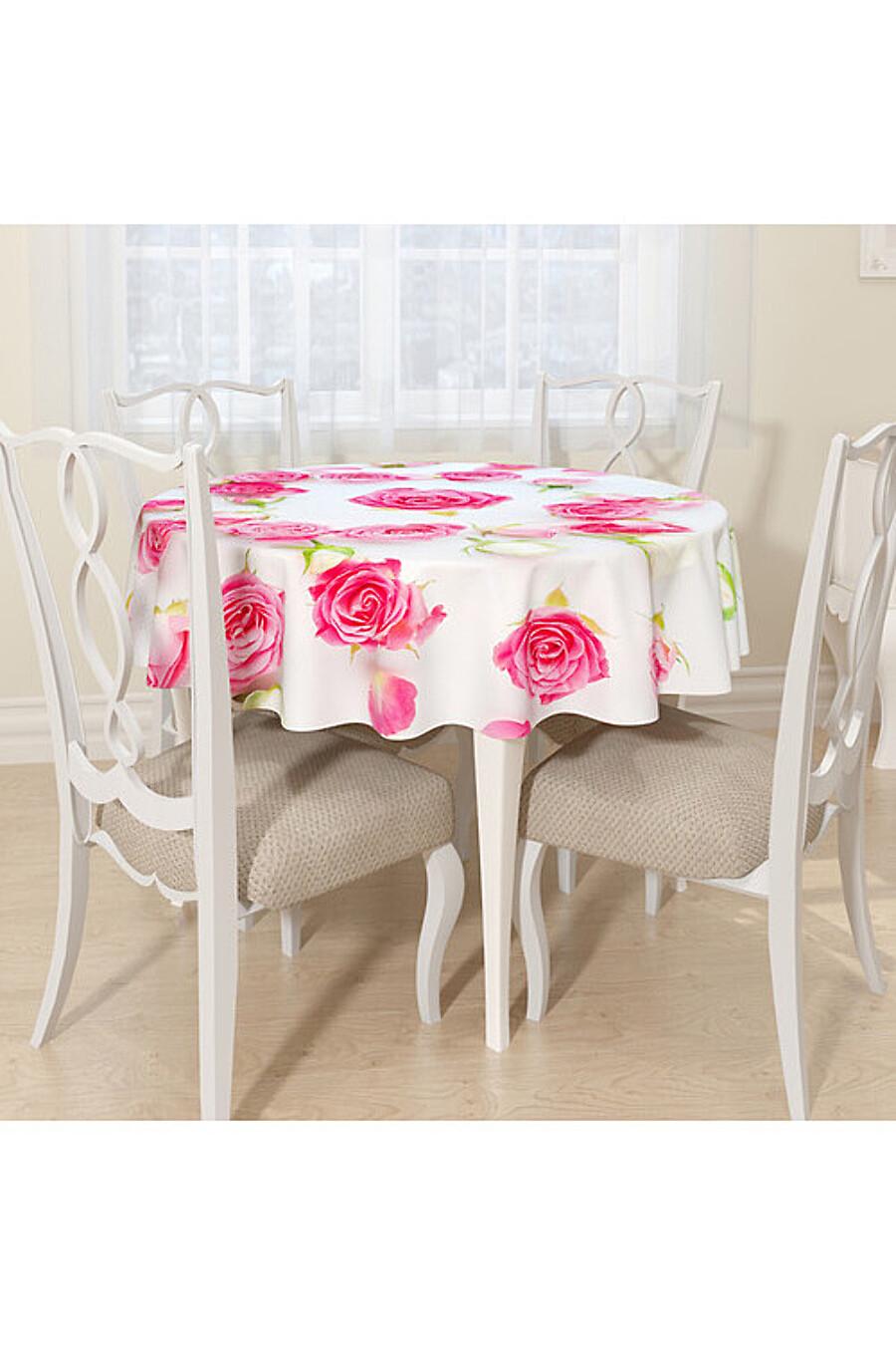 Скатерть для дома ART HOME TEXTILE 180137 купить оптом от производителя. Совместная покупка товаров для дома в OptMoyo