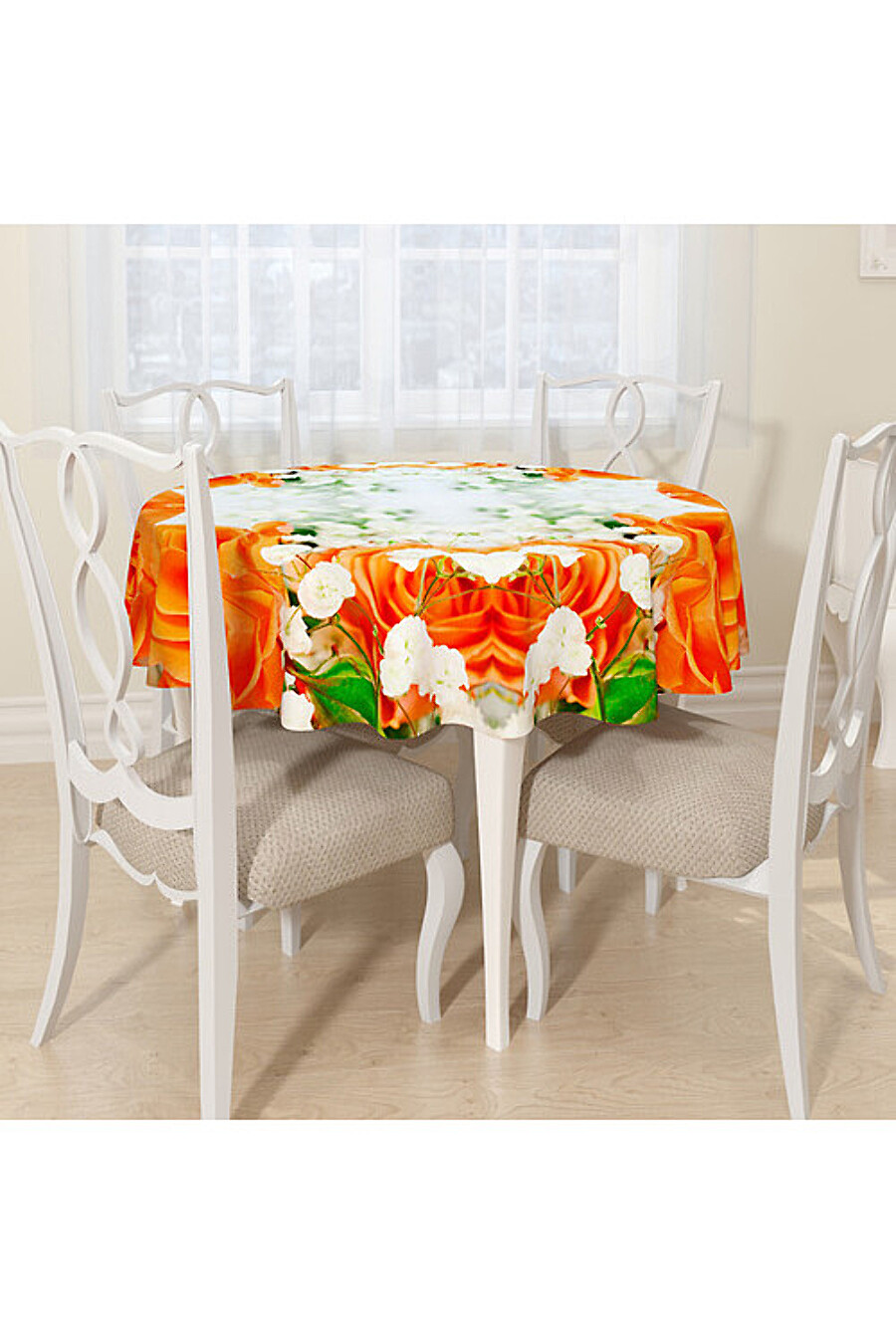 Скатерть для дома ART HOME TEXTILE 180152 купить оптом от производителя. Совместная покупка товаров для дома в OptMoyo