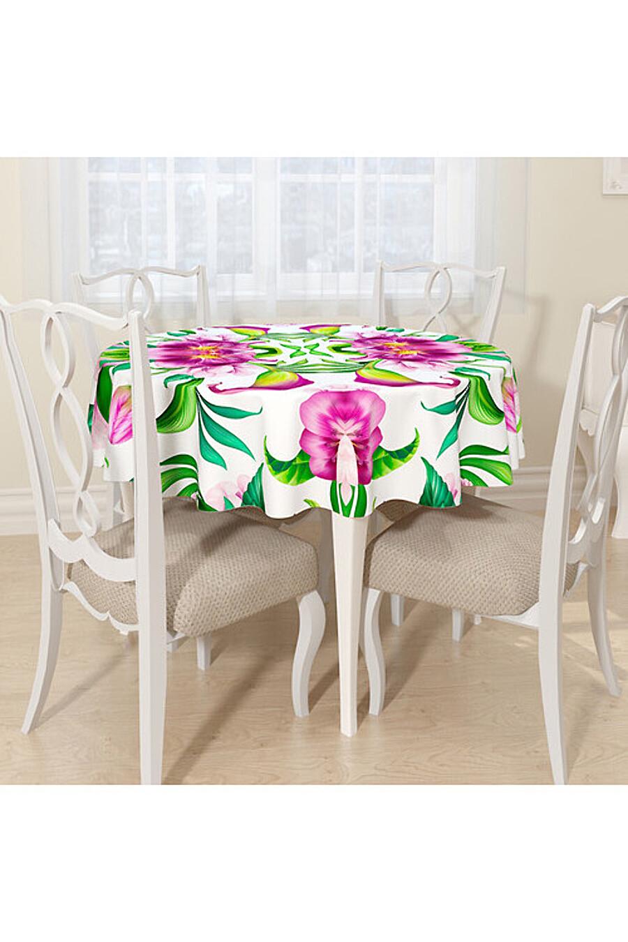 Скатерть для дома ART HOME TEXTILE 180179 купить оптом от производителя. Совместная покупка товаров для дома в OptMoyo