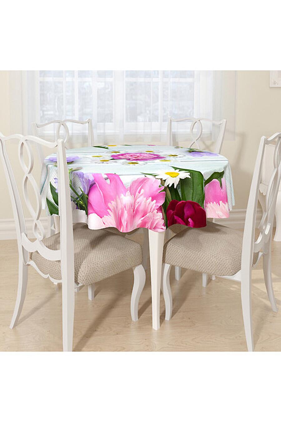 Скатерть для дома ART HOME TEXTILE 180245 купить оптом от производителя. Совместная покупка товаров для дома в OptMoyo