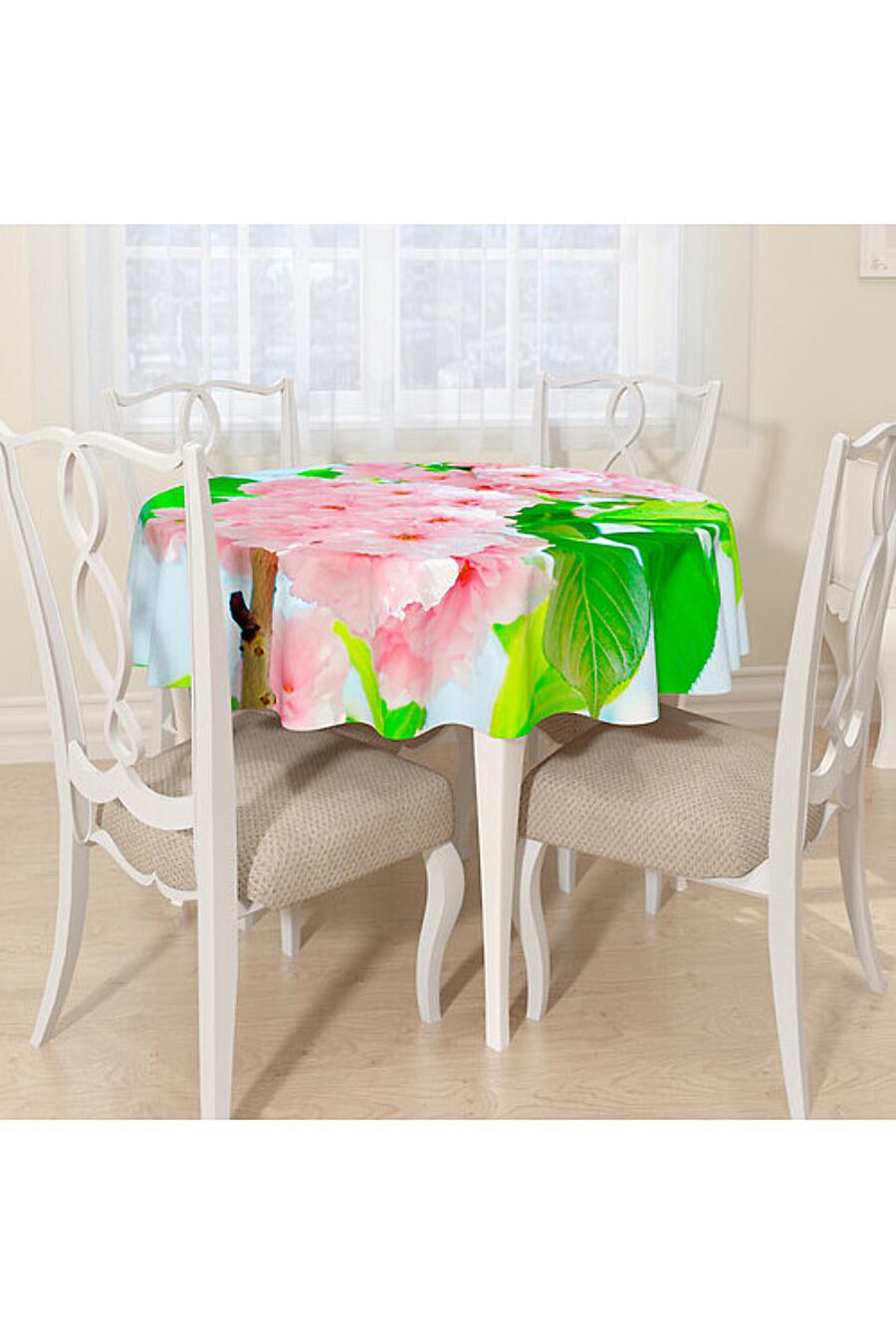 Скатерть для дома ART HOME TEXTILE 180272 купить оптом от производителя. Совместная покупка товаров для дома в OptMoyo