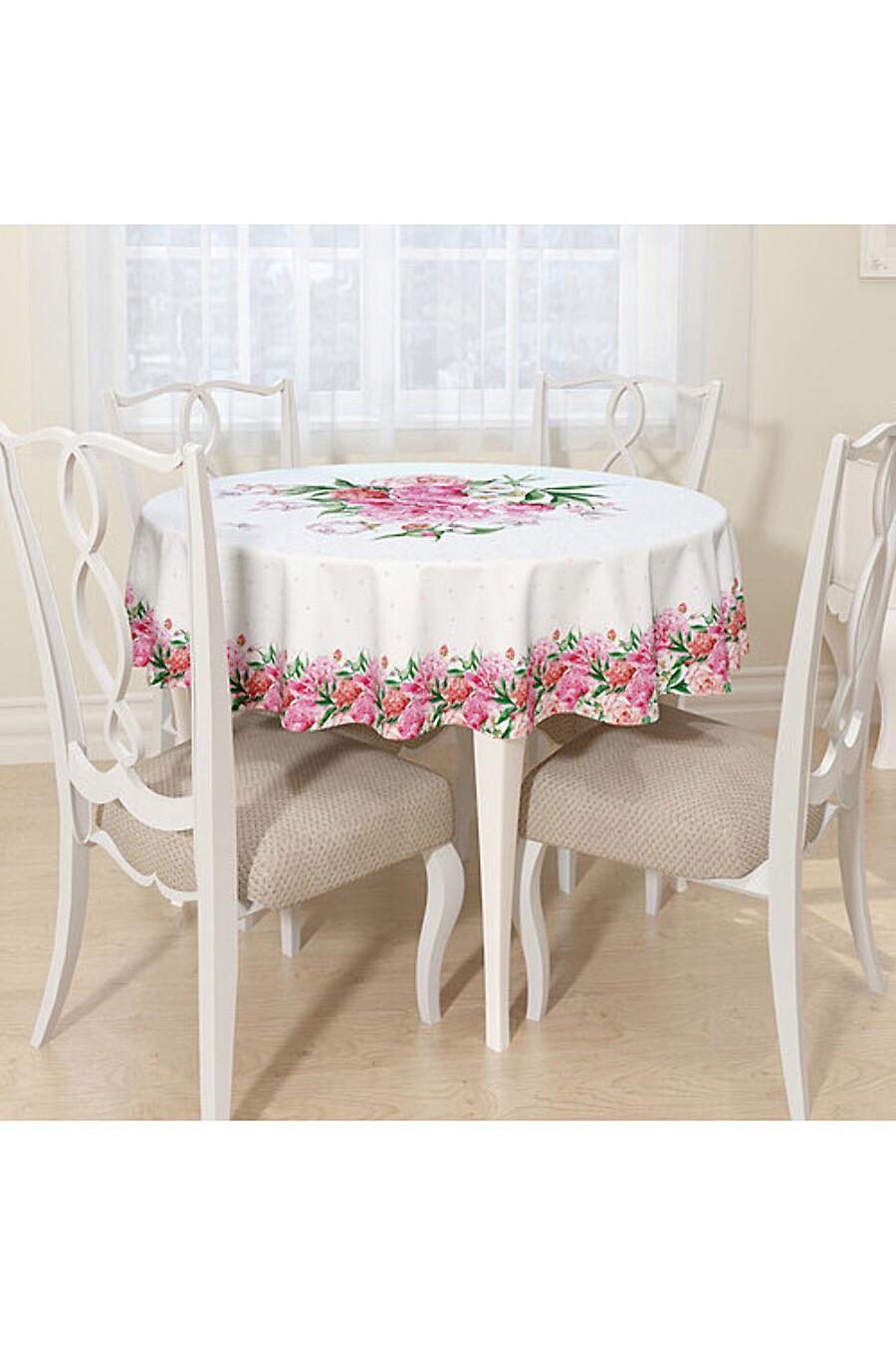 Скатерть для дома ART HOME TEXTILE 180314 купить оптом от производителя. Совместная покупка товаров для дома в OptMoyo