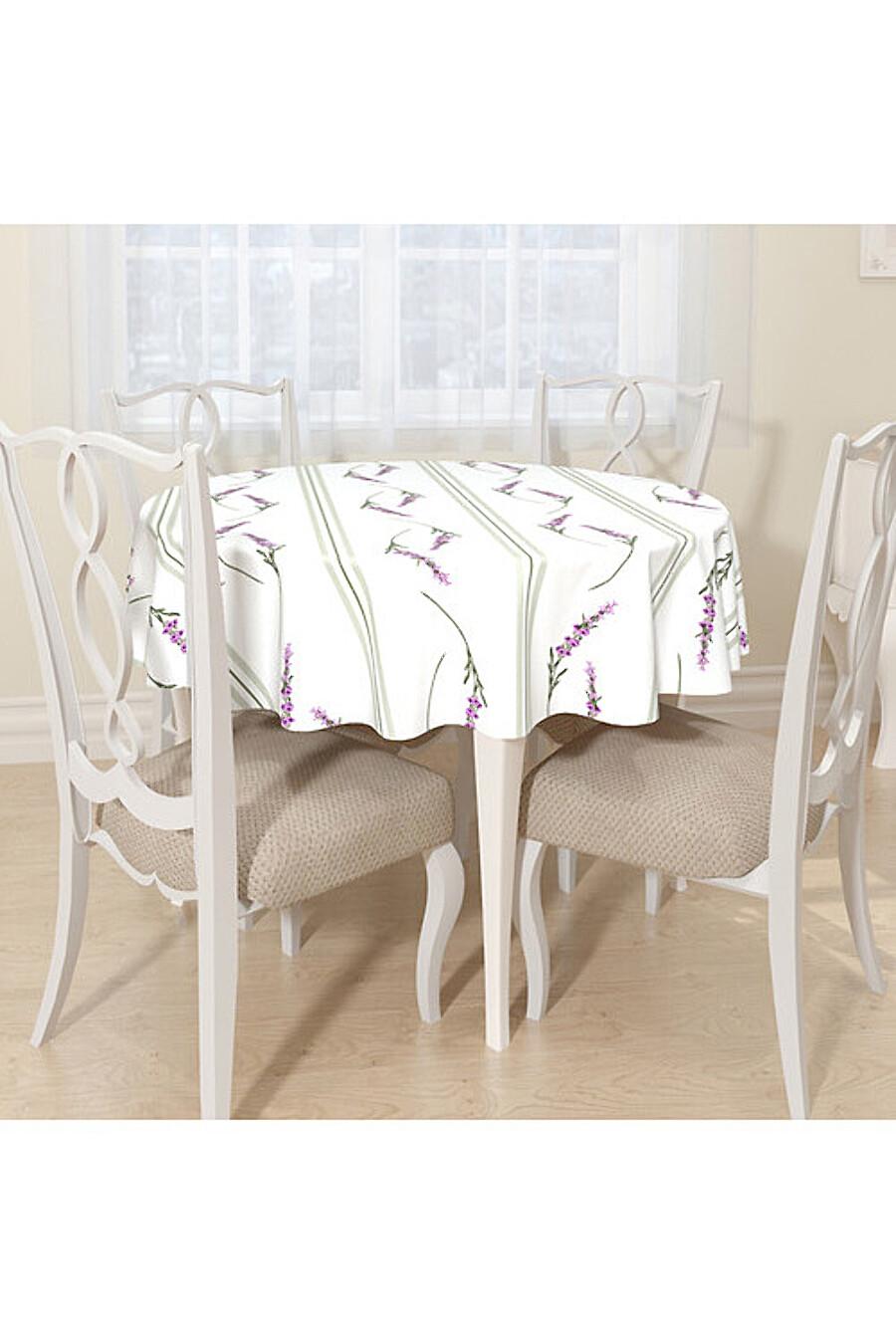 Скатерть для дома ART HOME TEXTILE 180356 купить оптом от производителя. Совместная покупка товаров для дома в OptMoyo