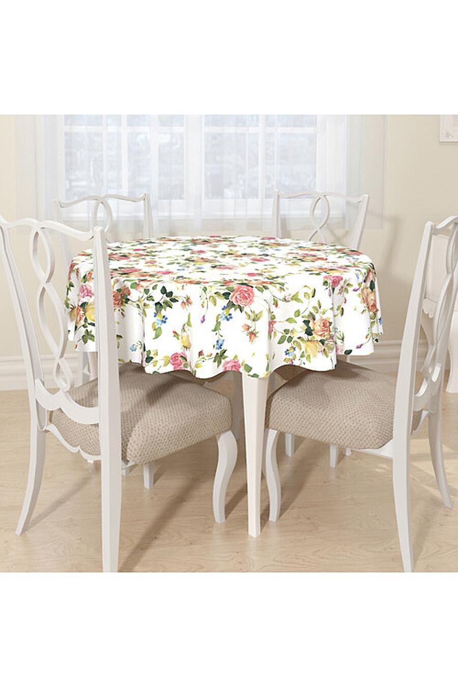 Скатерть для дома ART HOME TEXTILE 180494 купить оптом от производителя. Совместная покупка товаров для дома в OptMoyo