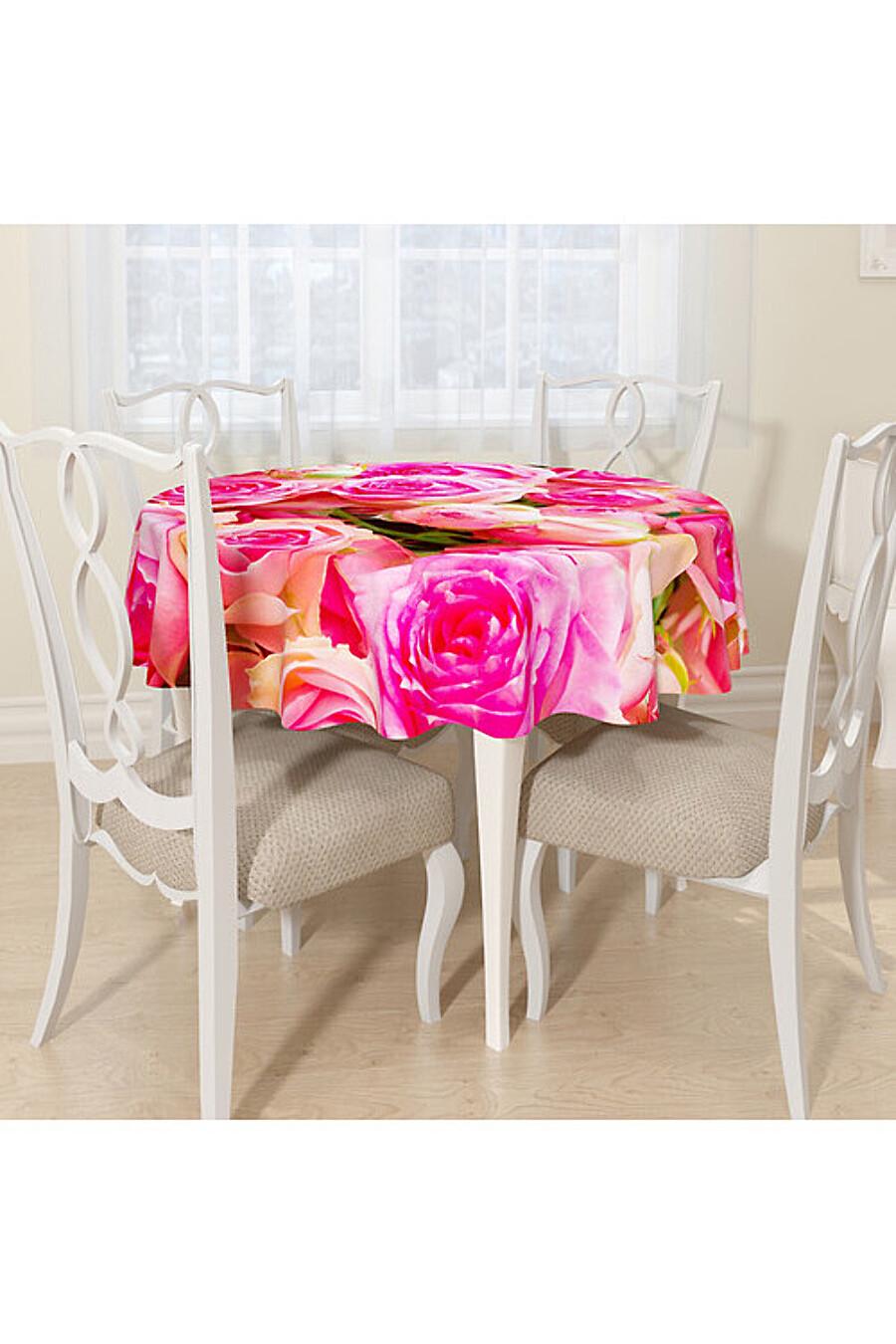 Скатерть для дома ART HOME TEXTILE 180512 купить оптом от производителя. Совместная покупка товаров для дома в OptMoyo