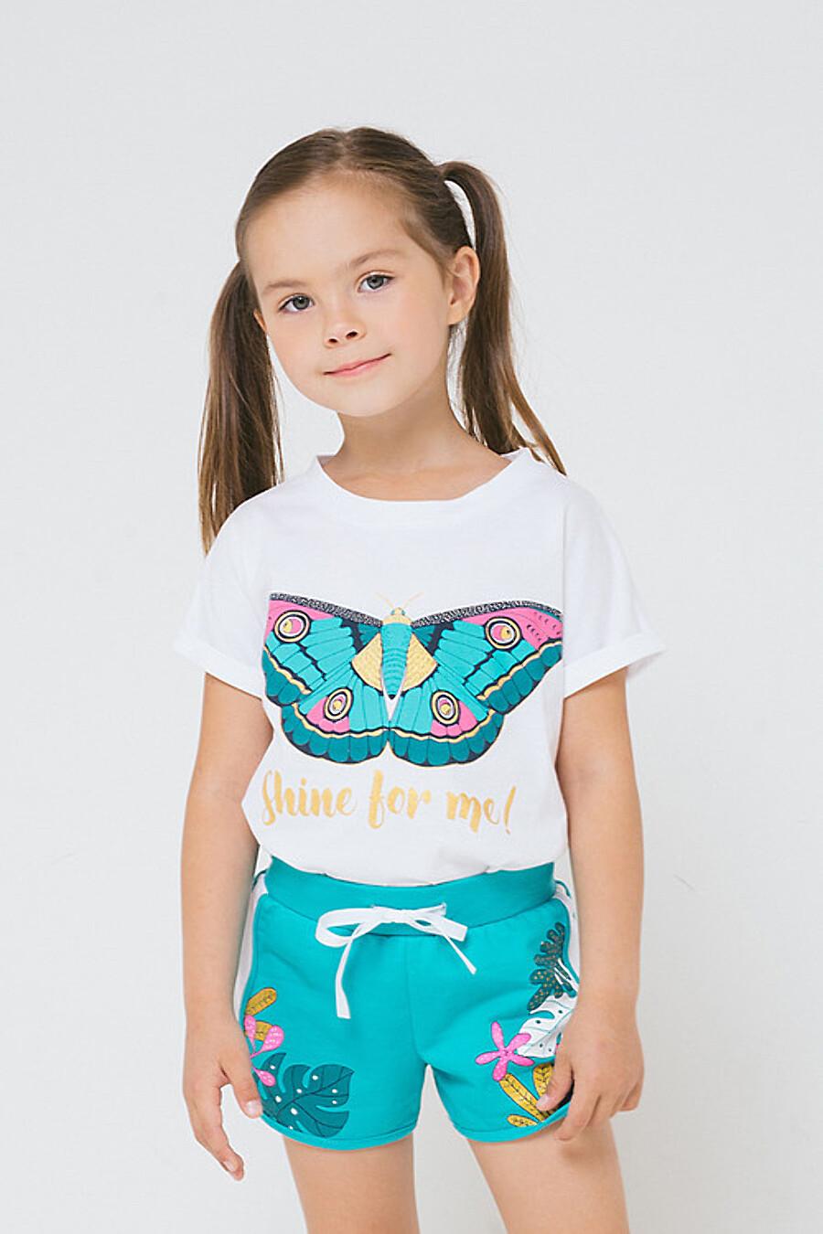 Шорты для девочек CROCKID 180665 купить оптом от производителя. Совместная покупка детской одежды в OptMoyo