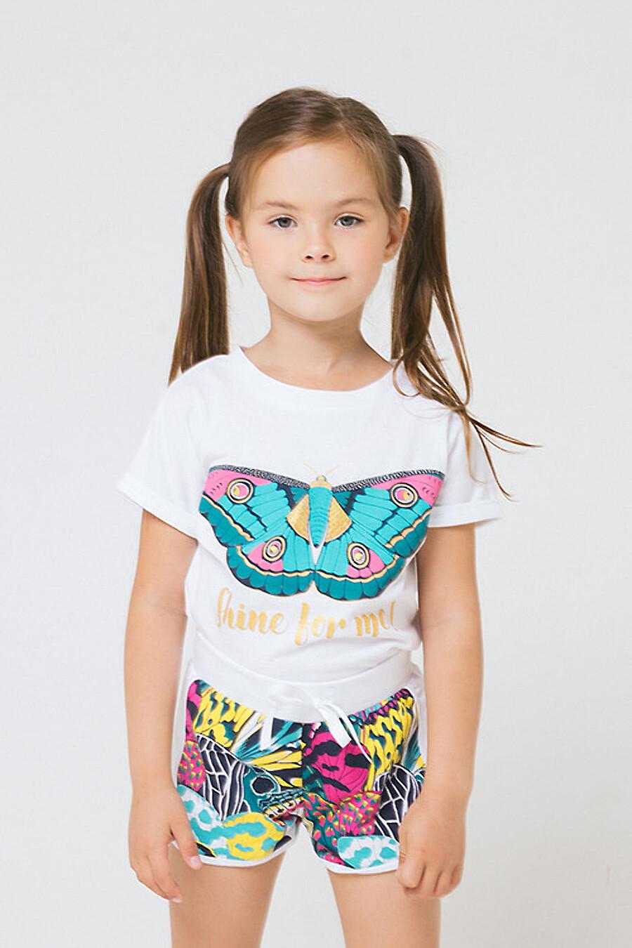 Шорты для девочек CROCKID 180668 купить оптом от производителя. Совместная покупка детской одежды в OptMoyo