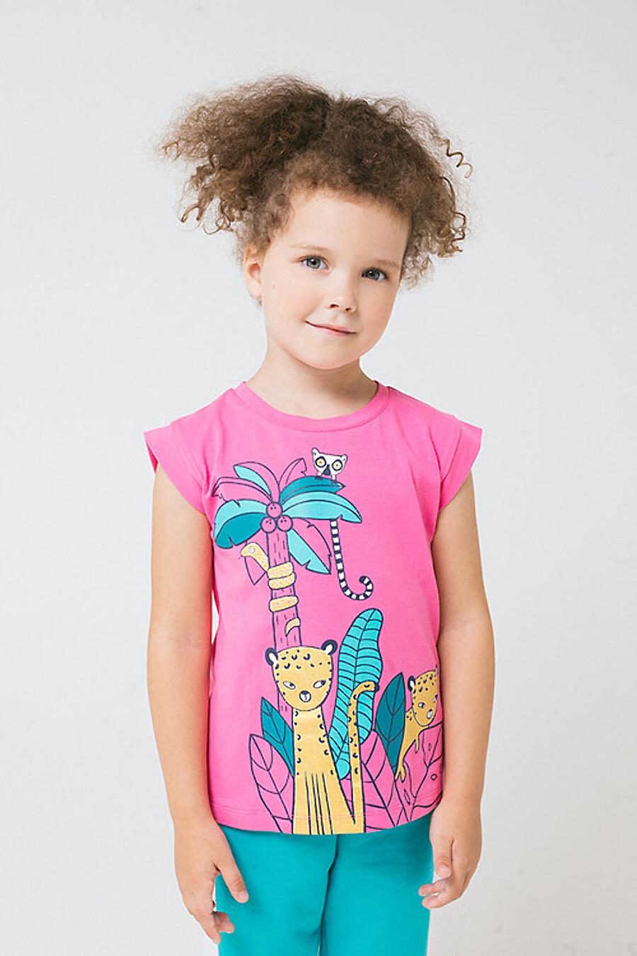 Футболка для девочек CROCKID 180680 купить оптом от производителя. Совместная покупка детской одежды в OptMoyo