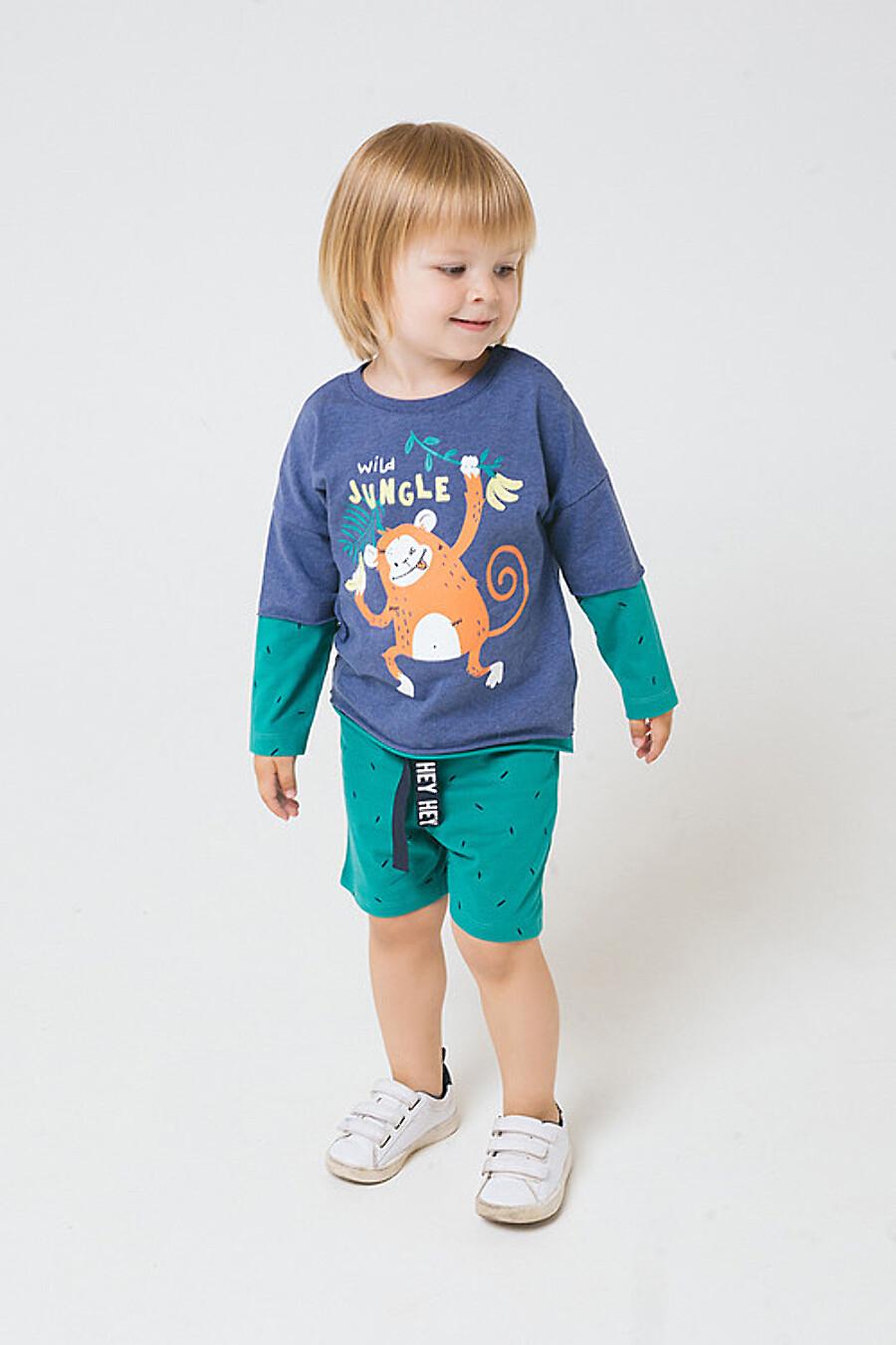 Шорты для мальчиков CROCKID 180710 купить оптом от производителя. Совместная покупка детской одежды в OptMoyo