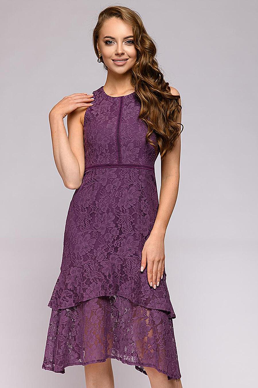 Платье для женщин 1001 DRESS 181019 купить оптом от производителя. Совместная покупка женской одежды в OptMoyo