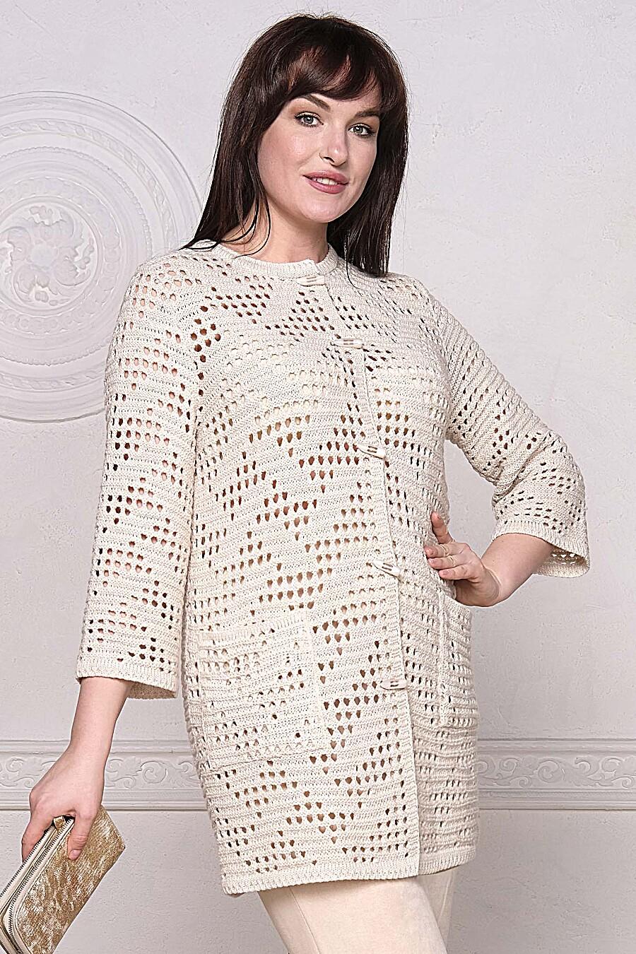 Кардиган для женщин ANKOLI 184358 купить оптом от производителя. Совместная покупка женской одежды в OptMoyo