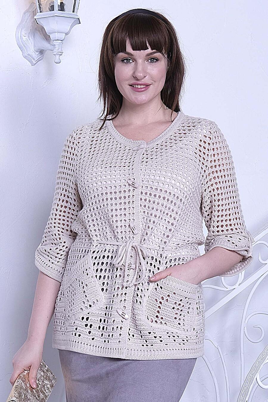 Кардиган для женщин ANKOLI 184364 купить оптом от производителя. Совместная покупка женской одежды в OptMoyo