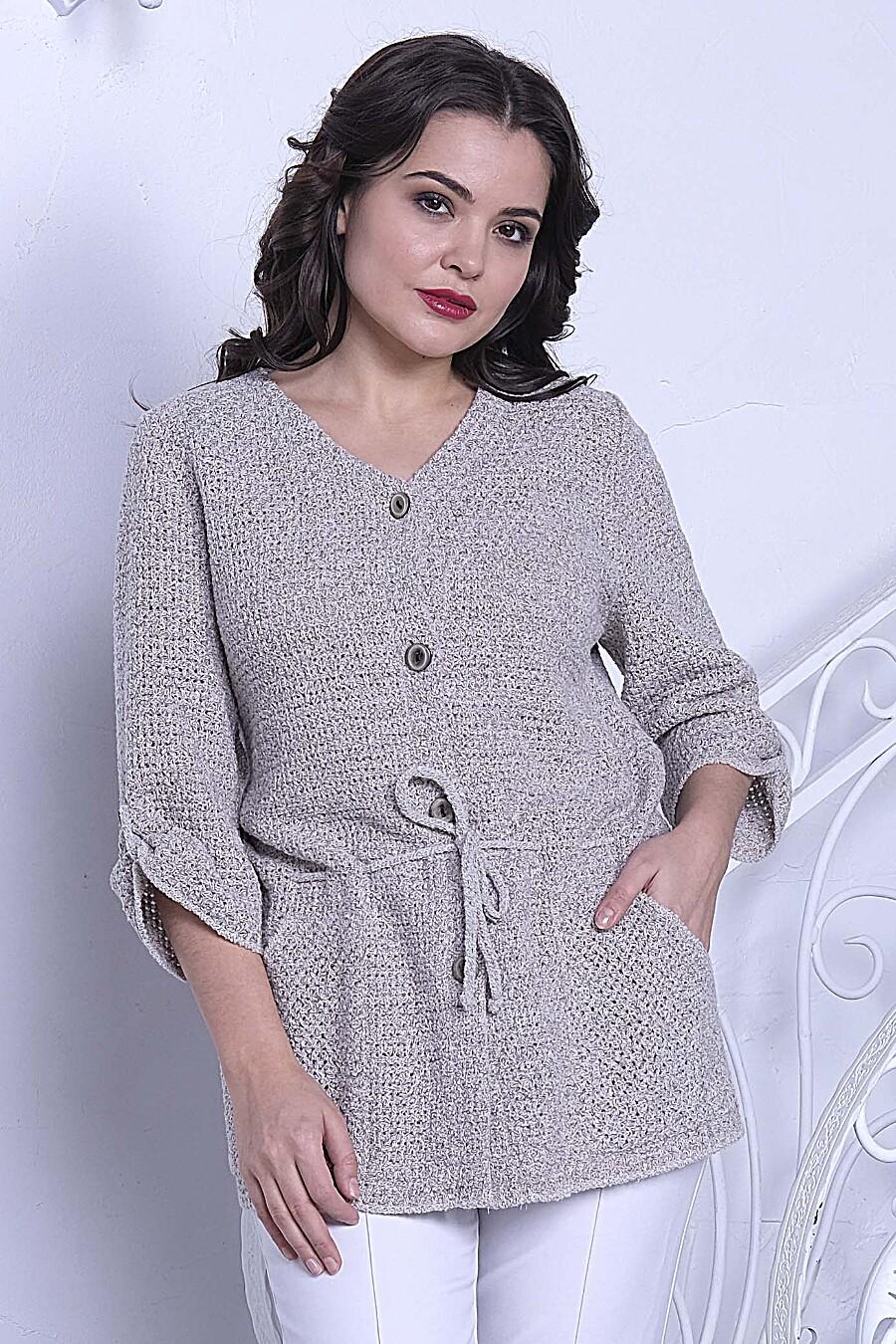 Кардиган для женщин ANKOLI 184365 купить оптом от производителя. Совместная покупка женской одежды в OptMoyo