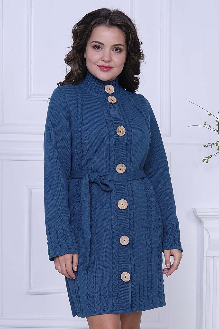 Кардиган для женщин ANKOLI 184366 купить оптом от производителя. Совместная покупка женской одежды в OptMoyo