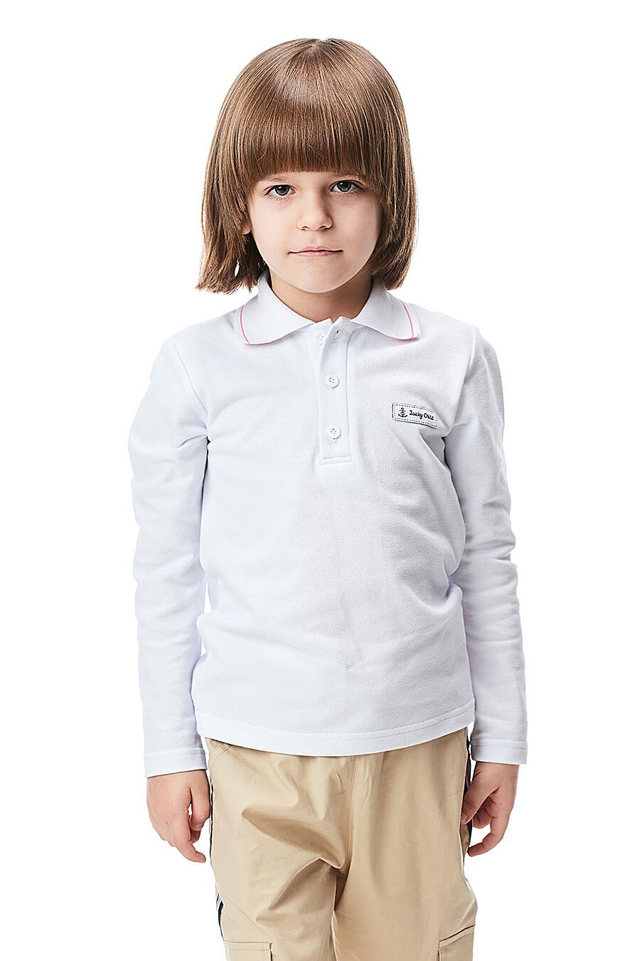 Джемпер для мальчиков LUCKY CHILD 184399 купить оптом от производителя. Совместная покупка детской одежды в OptMoyo