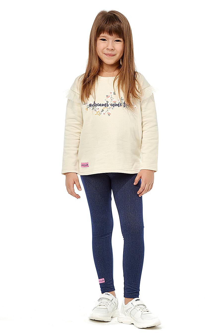 Легинсы для девочек LUCKY CHILD 184430 купить оптом от производителя. Совместная покупка детской одежды в OptMoyo