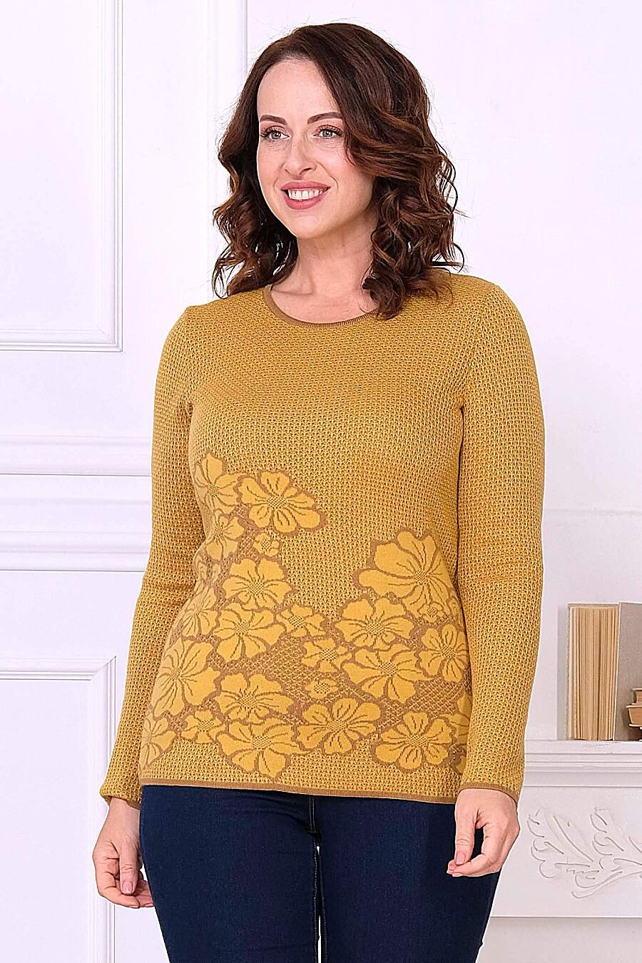 Джемпер для женщин ANKOLI 184489 купить оптом от производителя. Совместная покупка женской одежды в OptMoyo