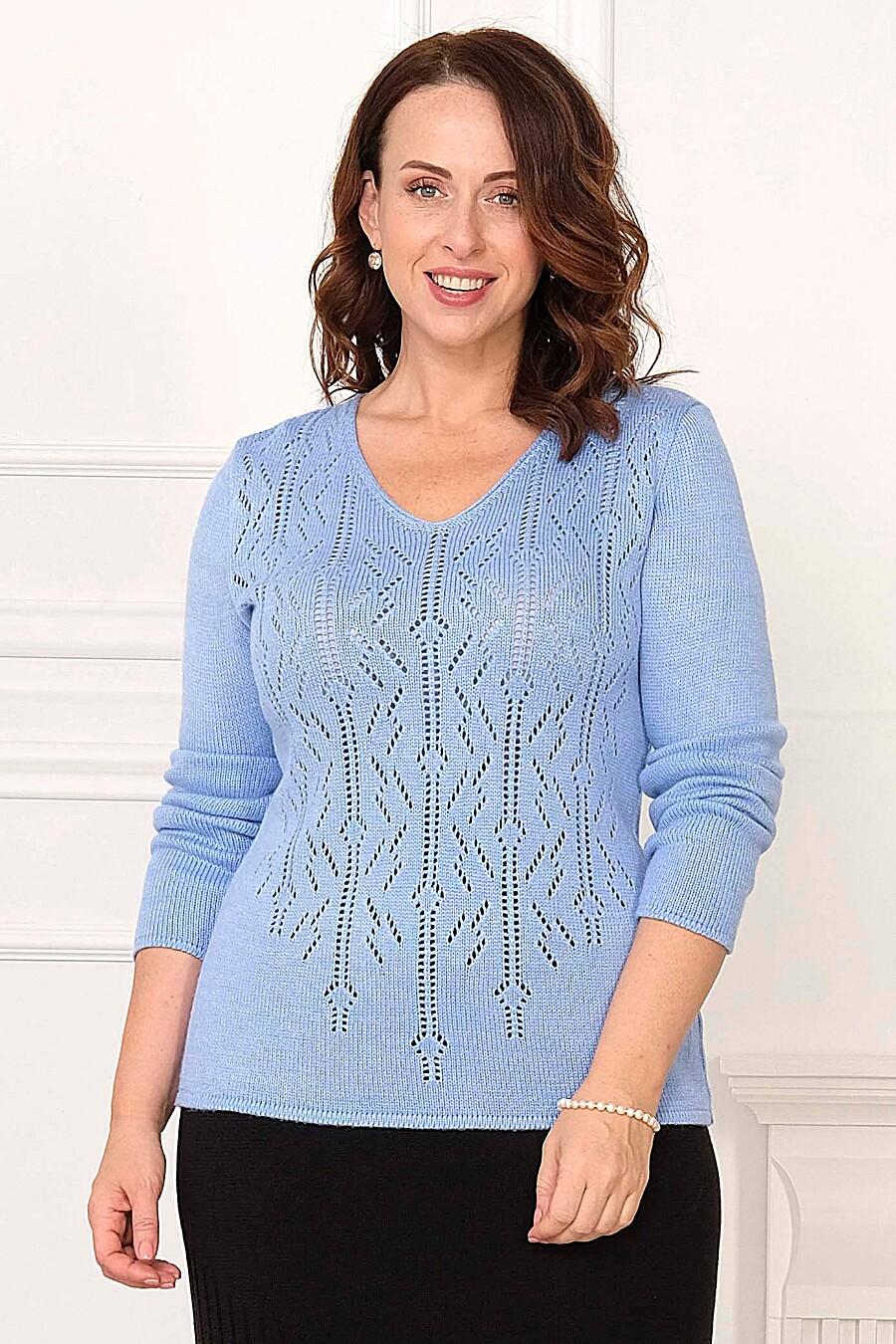 Джемпер для женщин ANKOLI 184496 купить оптом от производителя. Совместная покупка женской одежды в OptMoyo