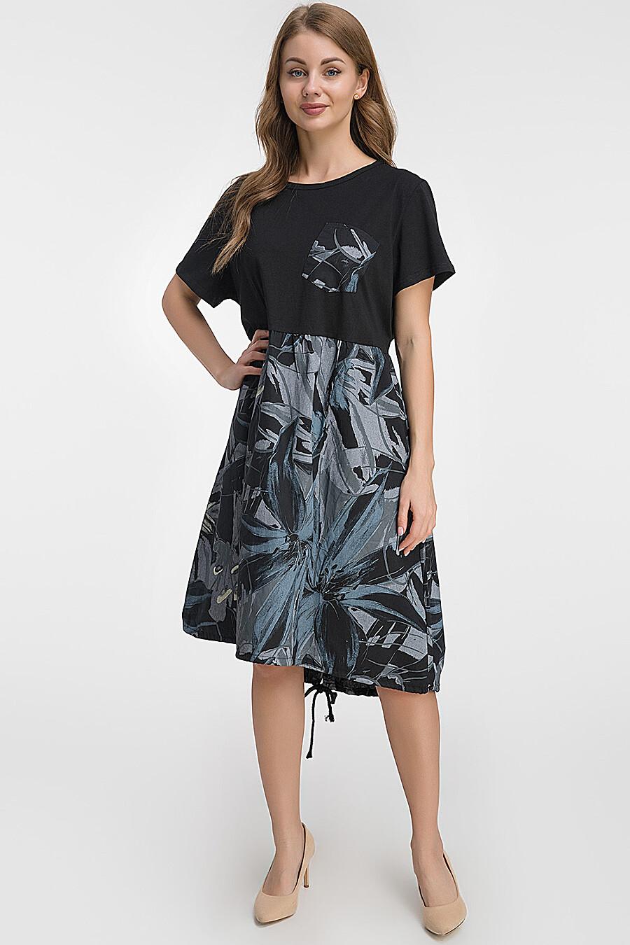 Платье для женщин MODALIME 184612 купить оптом от производителя. Совместная покупка женской одежды в OptMoyo