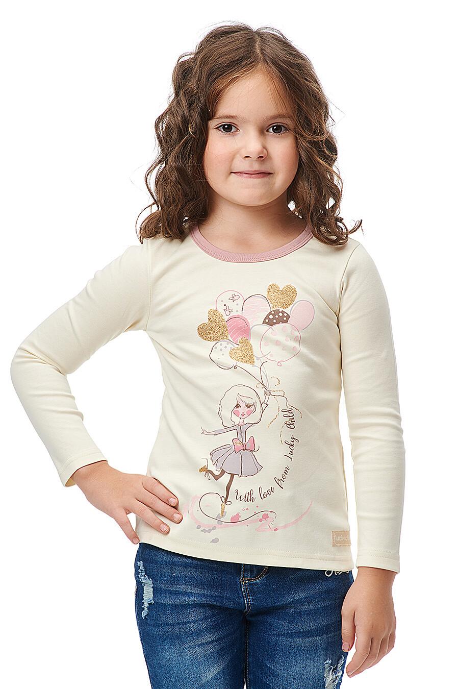 Джемпер для девочек LUCKY CHILD 184689 купить оптом от производителя. Совместная покупка детской одежды в OptMoyo