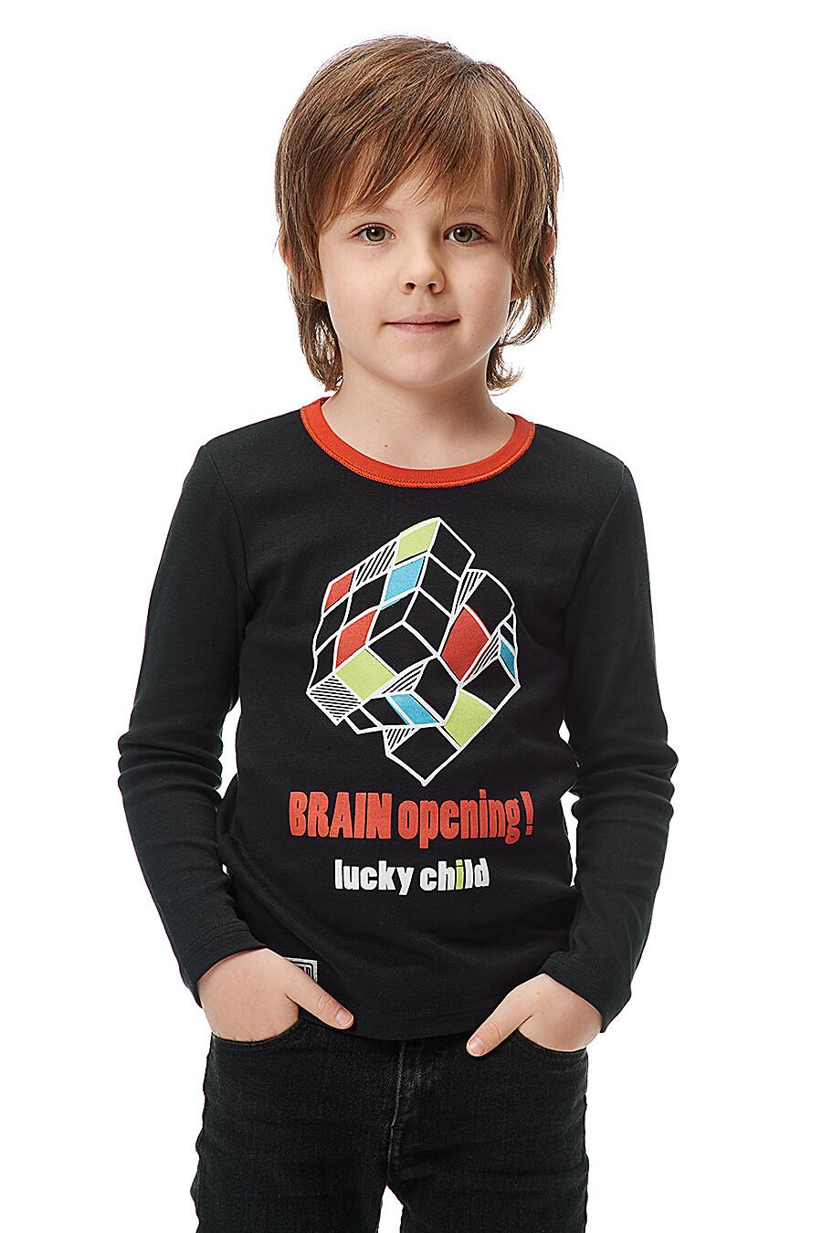 Джемпер для мальчиков LUCKY CHILD 184705 купить оптом от производителя. Совместная покупка детской одежды в OptMoyo