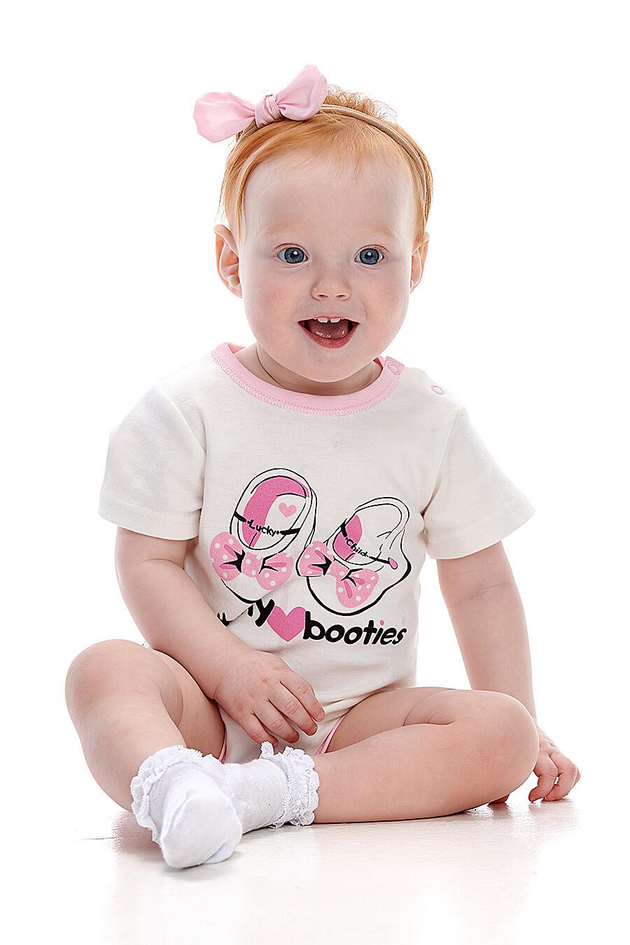Боди для девочек LUCKY CHILD 184767 купить оптом от производителя. Совместная покупка детской одежды в OptMoyo