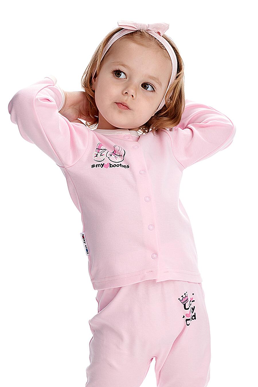 Кофта LUCKY CHILD (184775), купить в Moyo.moda