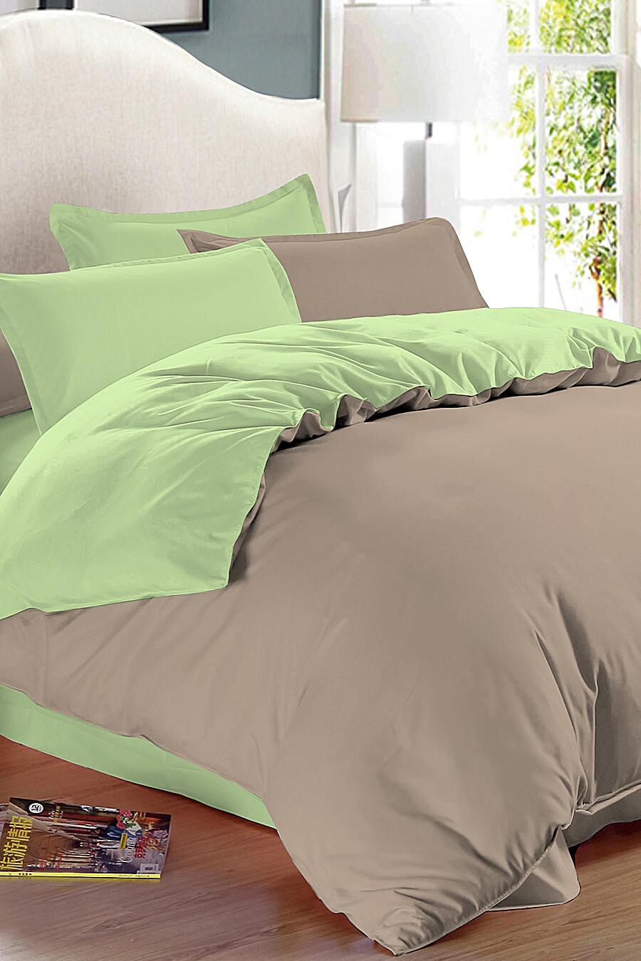 Постельное белье для дома AMORE MIO 204739 купить оптом от производителя. Совместная покупка товаров для дома в OptMoyo