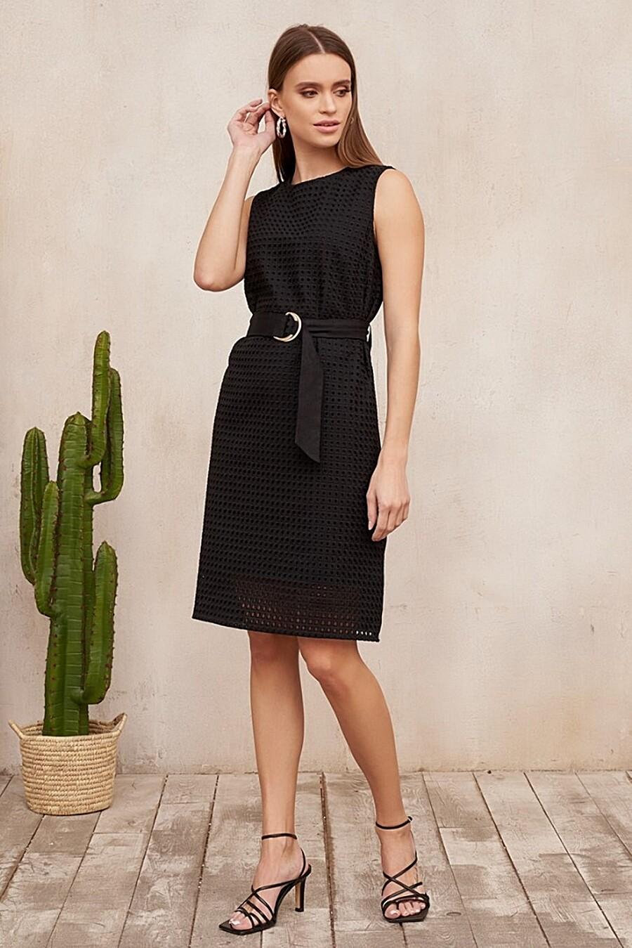 Платье для женщин VITTORIA VICCI 204767 купить оптом от производителя. Совместная покупка женской одежды в OptMoyo