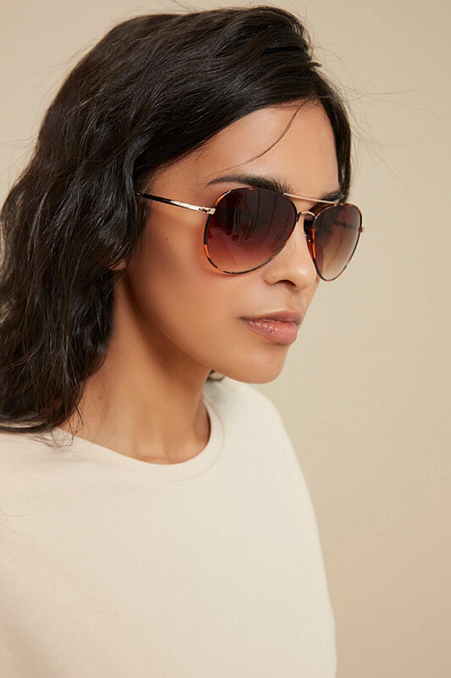 Очки для женщин ZARINA 205009 купить оптом от производителя. Совместная покупка женской одежды в OptMoyo