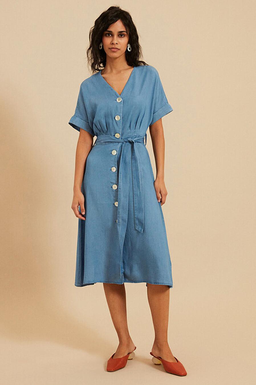 Платье для женщин ZARINA 205164 купить оптом от производителя. Совместная покупка женской одежды в OptMoyo