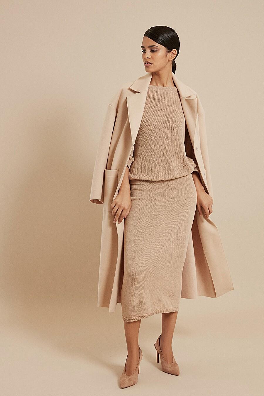Юбка ZARINA (205214), купить в Moyo.moda