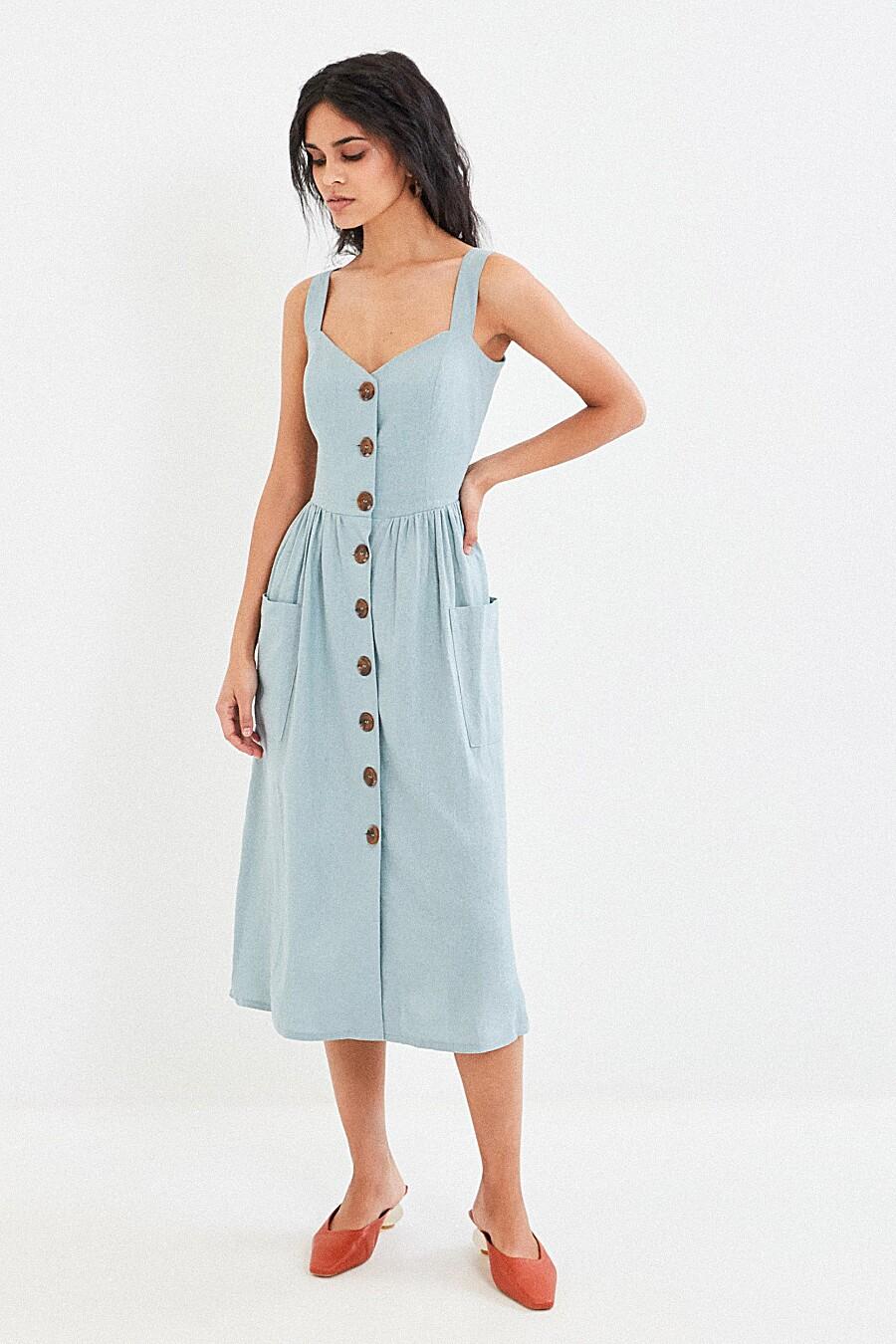 Сарафан ZARINA (205237), купить в Moyo.moda