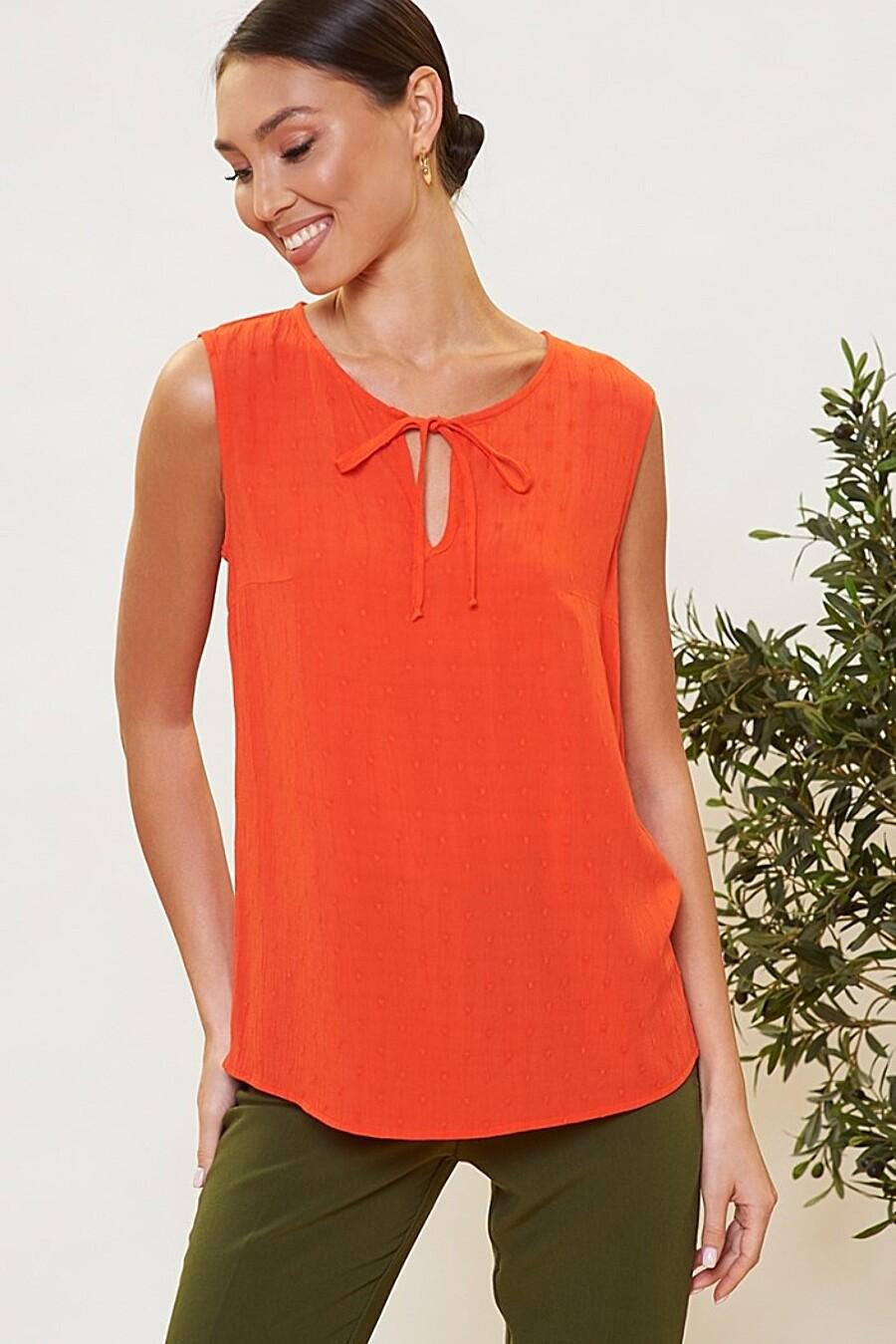 Блуза VITTORIA VICCI (205314), купить в Moyo.moda