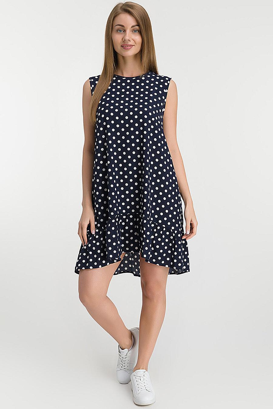 Платье для женщин MODALIME 218357 купить оптом от производителя. Совместная покупка женской одежды в OptMoyo