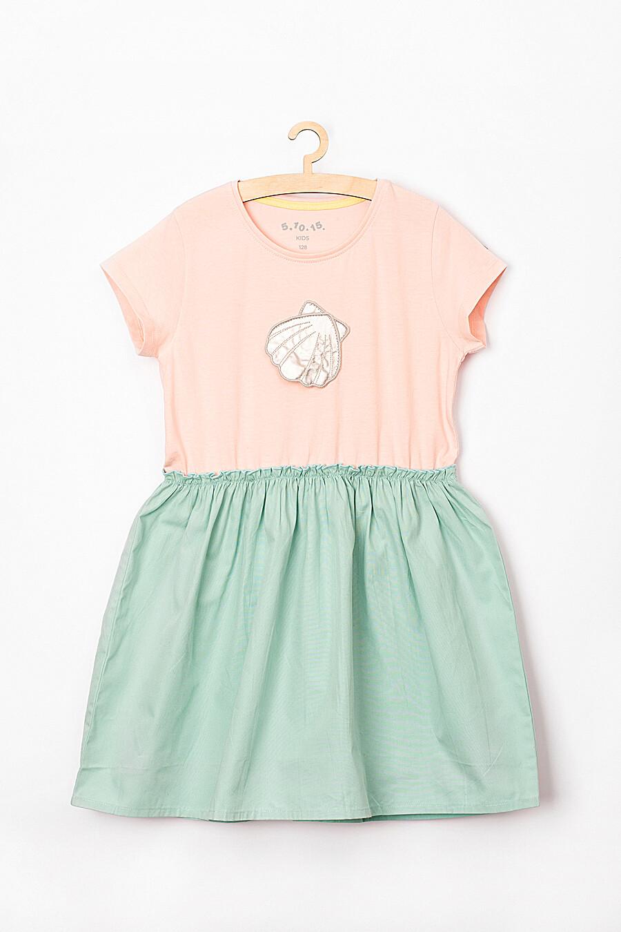 Платье 5.10.15 (218385), купить в Moyo.moda