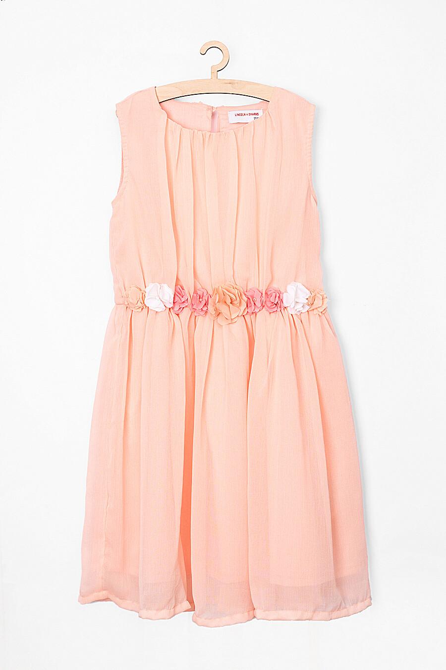 Платье для девочек 5.10.15 218399 купить оптом от производителя. Совместная покупка детской одежды в OptMoyo