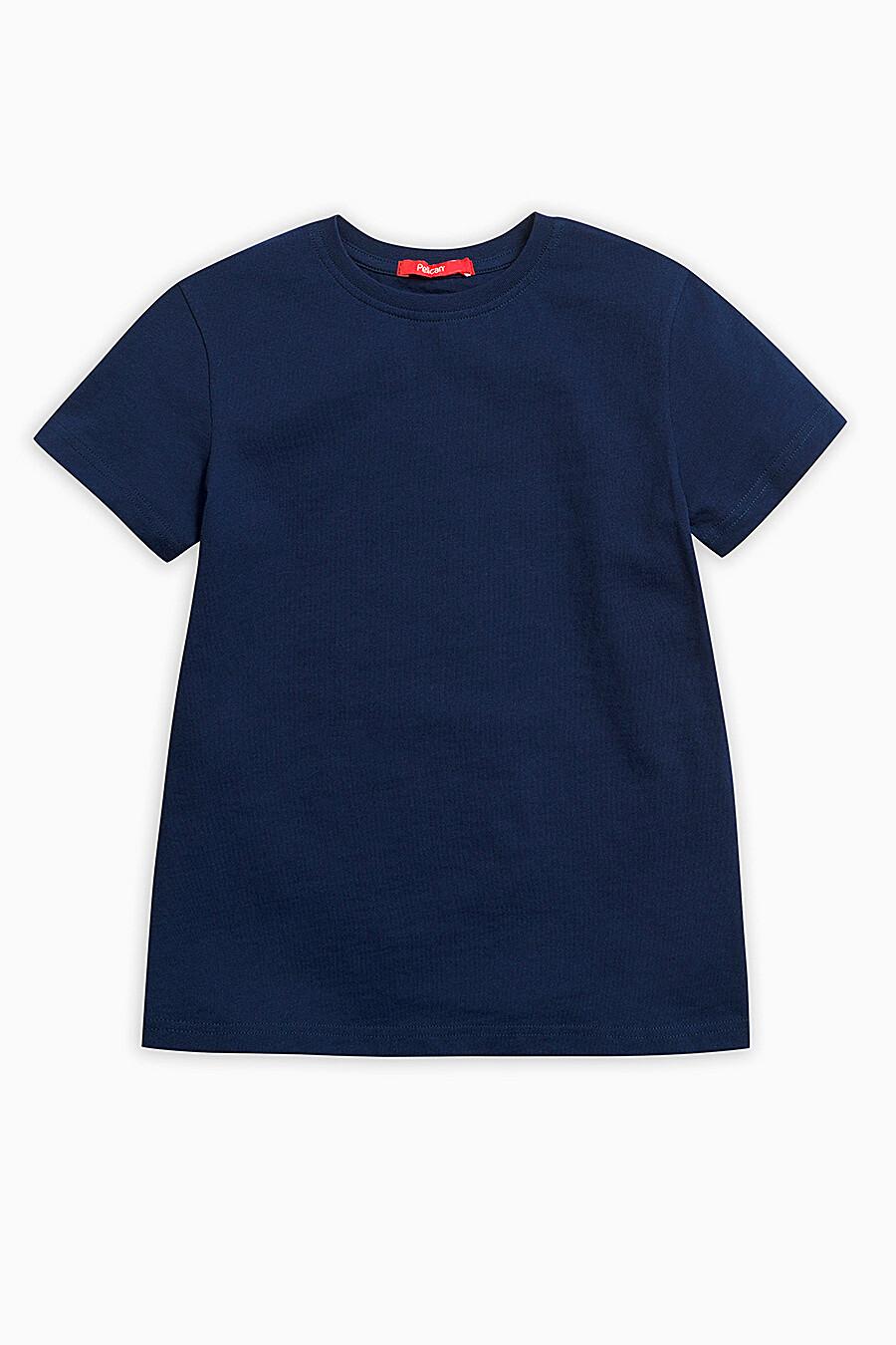 Футболка для мальчиков PELICAN 218588 купить оптом от производителя. Совместная покупка детской одежды в OptMoyo
