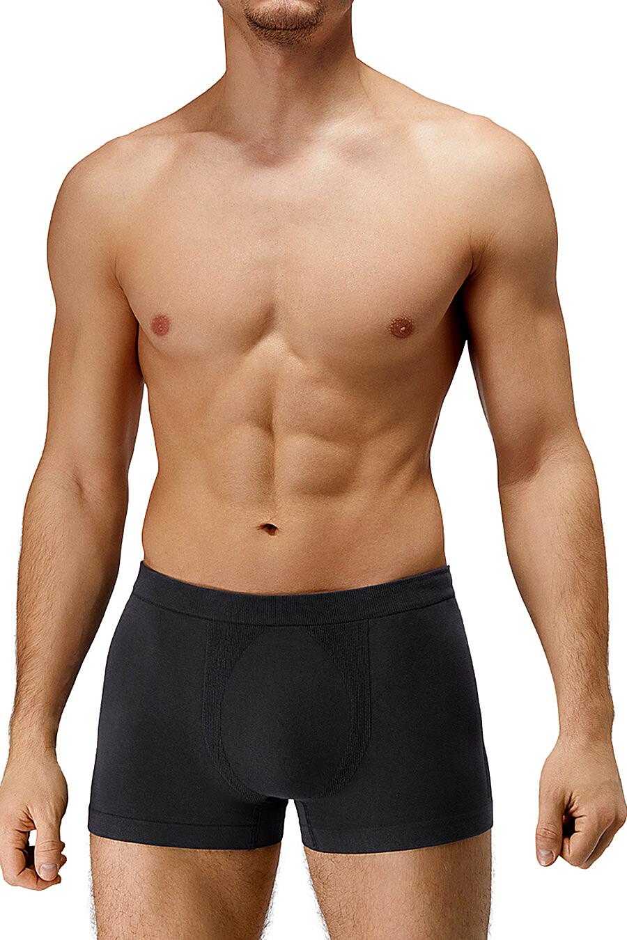 Трусы для мужчин TEKSA 218687 купить оптом от производителя. Совместная покупка мужской одежды в OptMoyo
