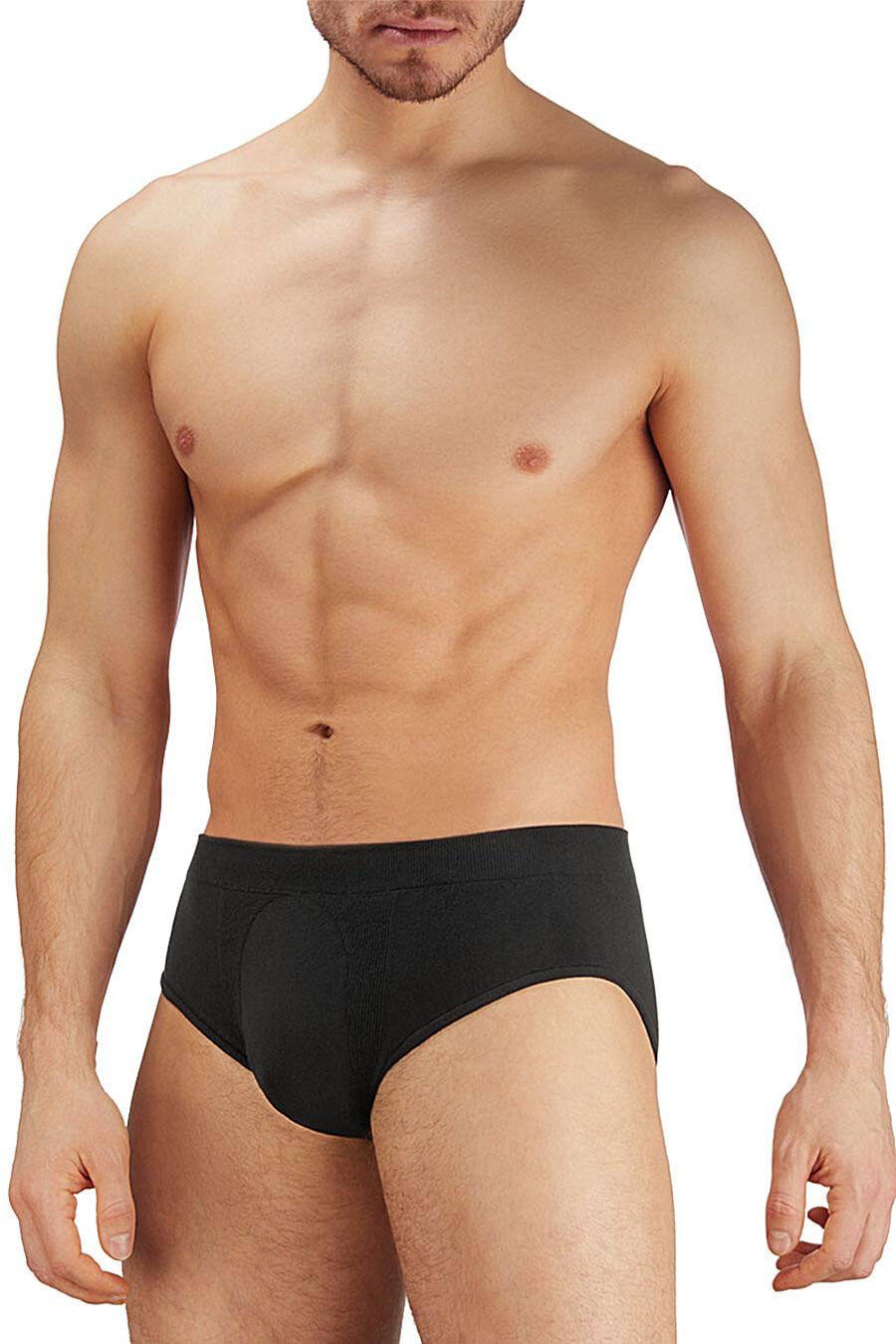 Трусы для мужчин TEKSA 218720 купить оптом от производителя. Совместная покупка мужской одежды в OptMoyo