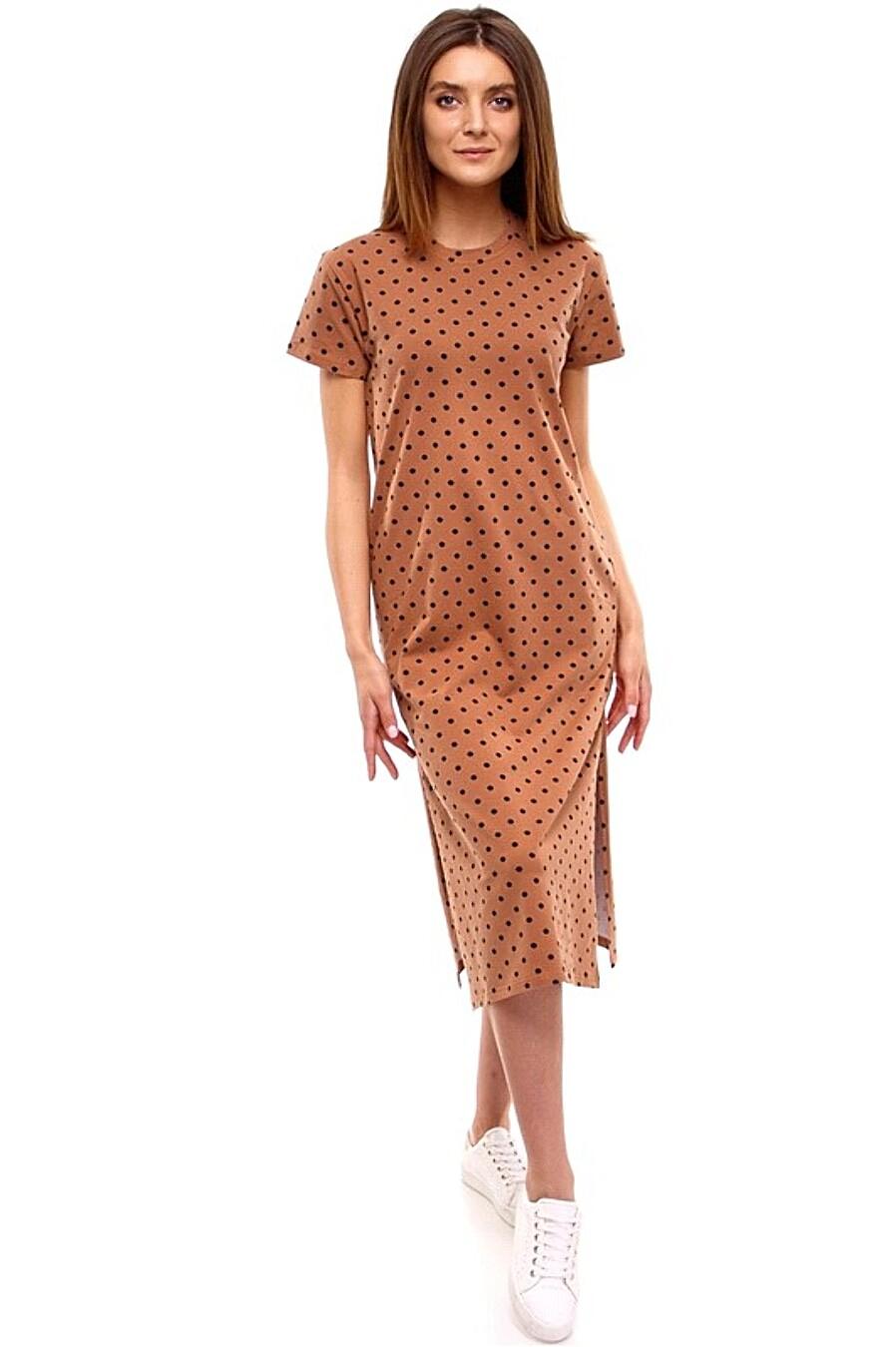 Платье для женщин АПРЕЛЬ 218921 купить оптом от производителя. Совместная покупка женской одежды в OptMoyo
