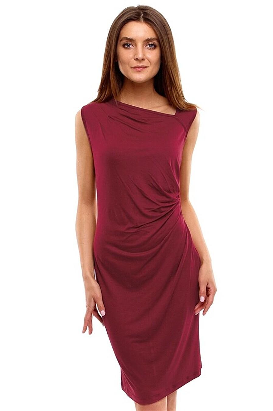 Платье для женщин АПРЕЛЬ 218978 купить оптом от производителя. Совместная покупка женской одежды в OptMoyo