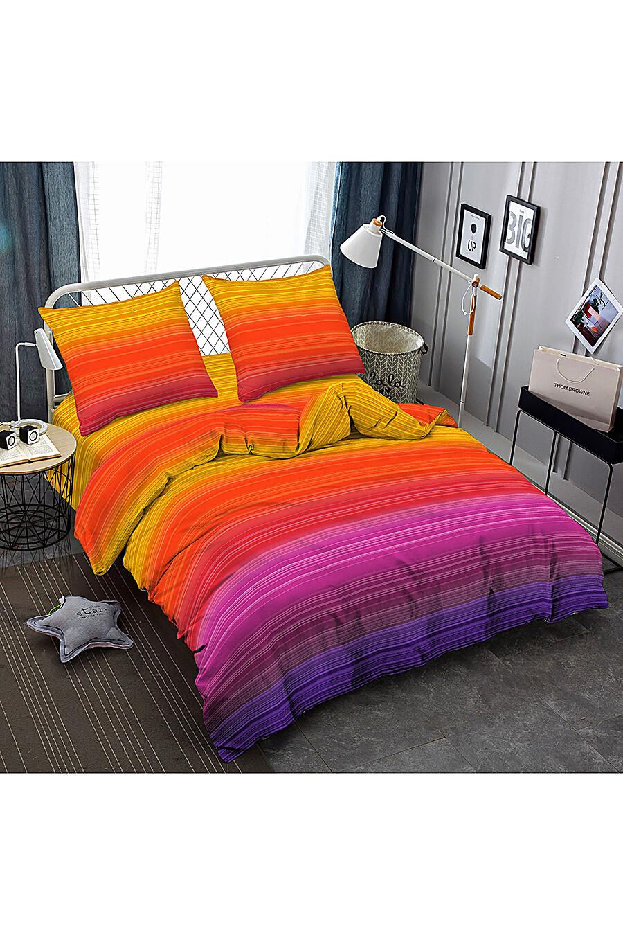 Постельное белье для дома AMORE MIO 219299 купить оптом от производителя. Совместная покупка товаров для дома в OptMoyo