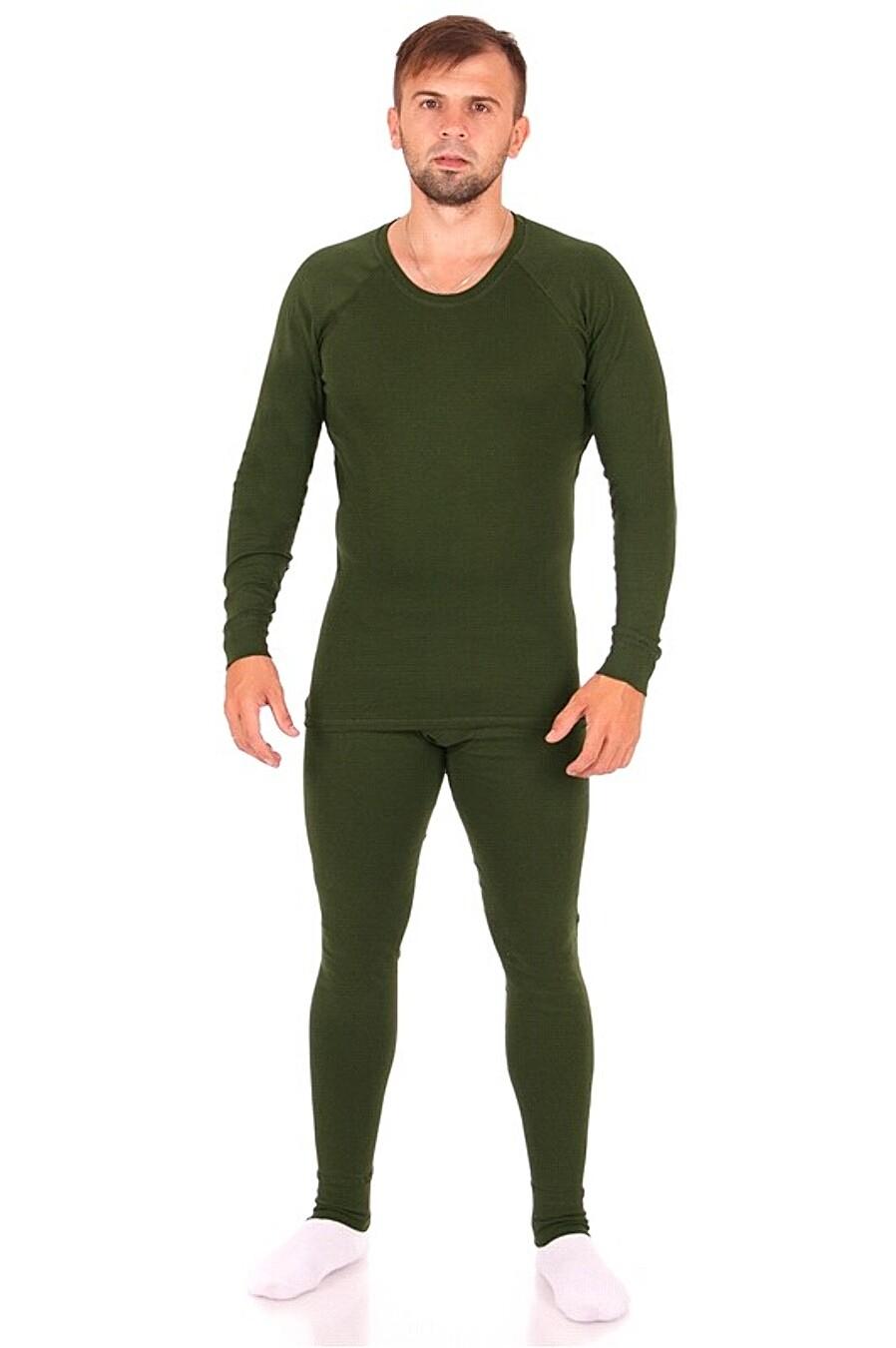 Термокомплект для мужчин АПРЕЛЬ 219389 купить оптом от производителя. Совместная покупка мужской одежды в OptMoyo