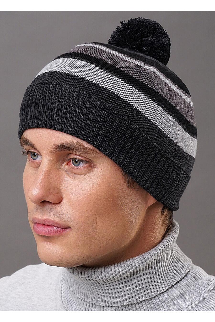 Шапка для мужчин CLEVER 219416 купить оптом от производителя. Совместная покупка мужской одежды в OptMoyo