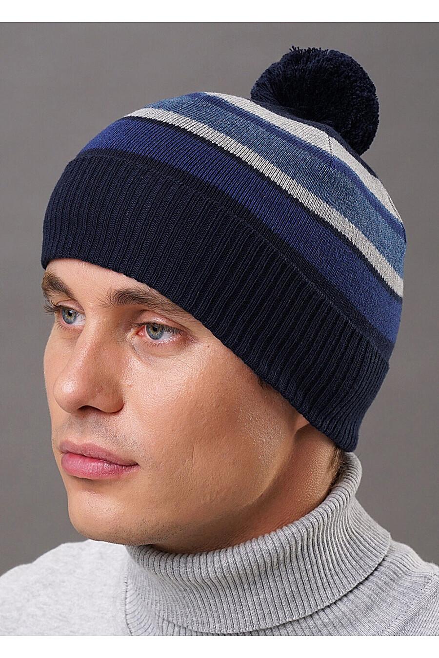 Шапка для мужчин CLEVER 219419 купить оптом от производителя. Совместная покупка мужской одежды в OptMoyo