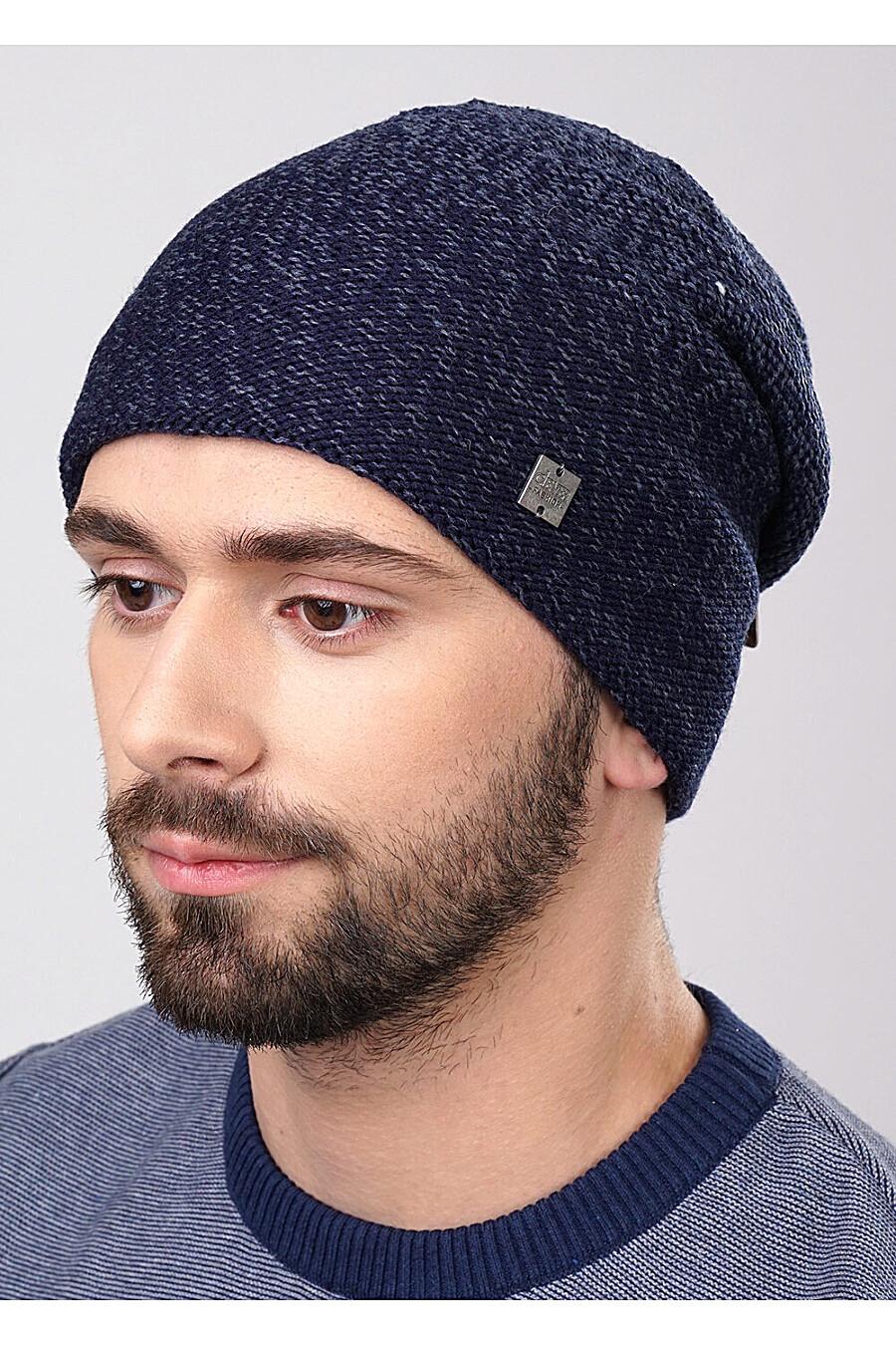 Шапка для мужчин CLEVER 219422 купить оптом от производителя. Совместная покупка мужской одежды в OptMoyo